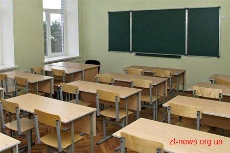 Через невакцинованих педагогів в області закриють сотні навчальних закладів