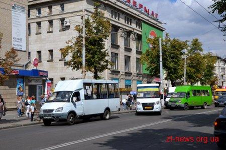 З 2 жовтня маршрутки у Житомирі курсуватимуть по-новому