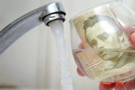 У Житомирі заборгованість споживачів перед водоканалом становить 53 мільйони гривень