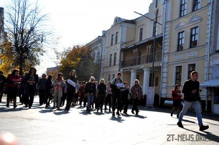 На Михайлівській відбудеться хода до Дня протидії торгівлі людьми