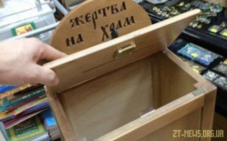 У Житомирі затримали чоловіка під час спроби крадіжки пожертв з церкви