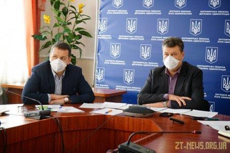 Віталій Бунечко закликав голів РДА пояснювати жителям області необхідність дотримання карантину