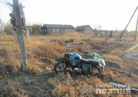 У двох районах Житомирщини поліцейські розшукали мотоугонщиків