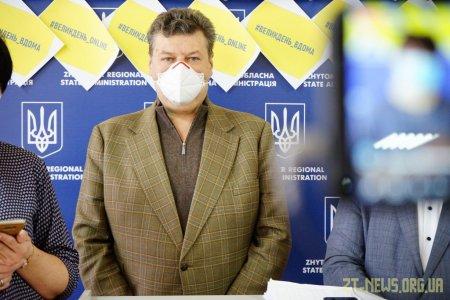 Віталій Бунечко під час онлайн брифінгу розповів про додаткові обмежувальні заходи в області та стан хворих на коронавірус