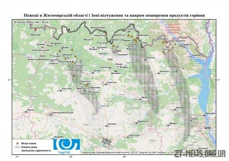 Оперативна інформація щодо ліквідації лісових пожеж на території Житомирщини