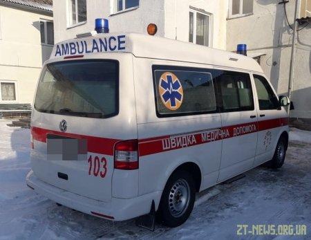 На Житомирщині за бюджетні гроші намагалися купили автомобіль швидкої допомоги утричі дорожче