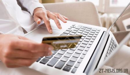 Погана кредитна історія - не вирок, якщо потрібена позика