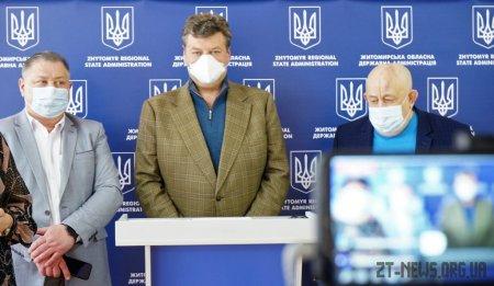 В ОДА пройшов щоденний брифінг щодо розповсюдження коронавірусу у Житомирській області