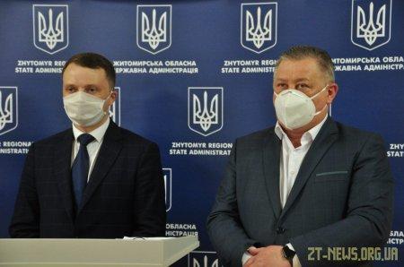 В ОДА пройшов онлайн-брифінг щодо ситуації по коронавірусу в Житомирській області