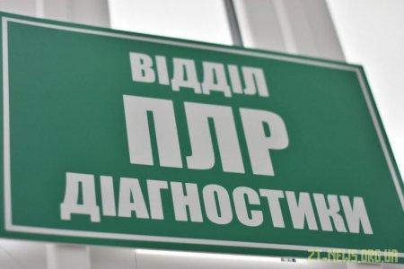 Віталій Бунечко перевірив готовність нового апарату для ПЛР-діагностики