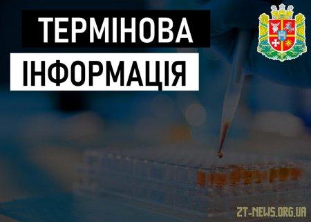 За добу на Житомирщині виявили 5 нових випадків захворювання на коронавірус та 13 пацієнтів одужали