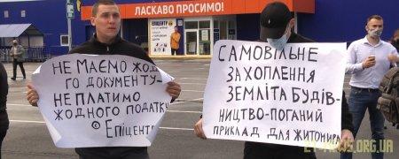 У Житомирі близько 50 людей годину блокували в'їзд до Епіцентру