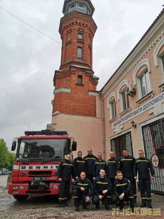 Державна пожежно-рятувальна частина №2 Житомира відзначає 125-річчя