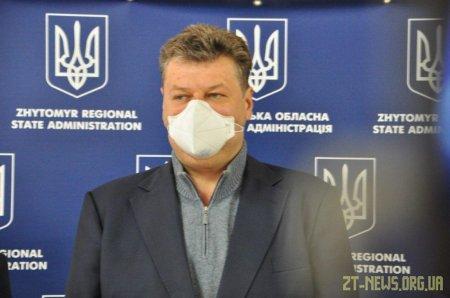Брифінг Віталія Бунечка щодо ситуації з коронавірусом у Житомирській області