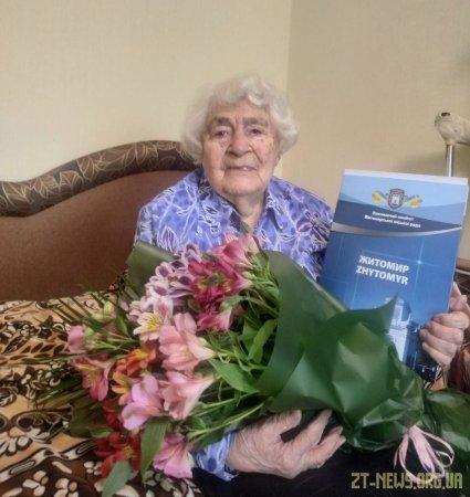 Житомирянка Олена Москальова відзначає 105-й день народження