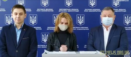 В ОДА пройшов підсумковий брифінг щодо ситуації по коронавірусу в Житомирській області