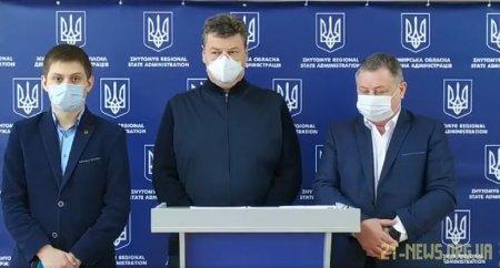 Сьогодні розглянуть питання щодо посилення карантинних заходів на Житомирщині