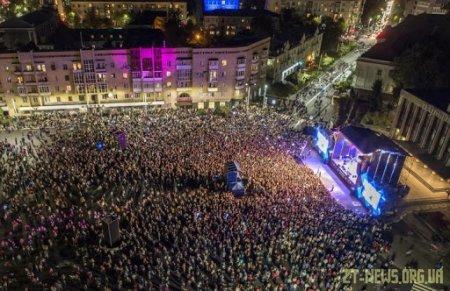 У Житомирі цього року не святкуватимуть День міста