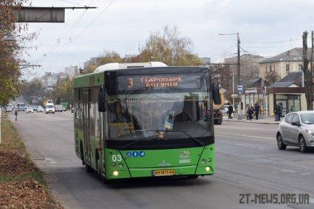Від сьогодні відновлено роботу автобусного маршруту №3 Богунія - Гідропарк