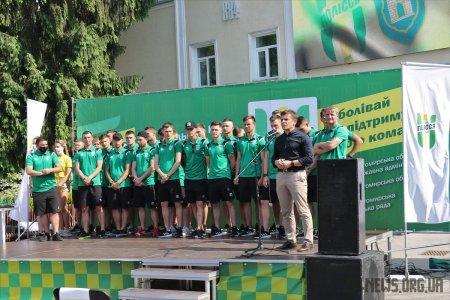 ФК «Полісся» вийшов у Першу лігу Чемпіонату України з футболу