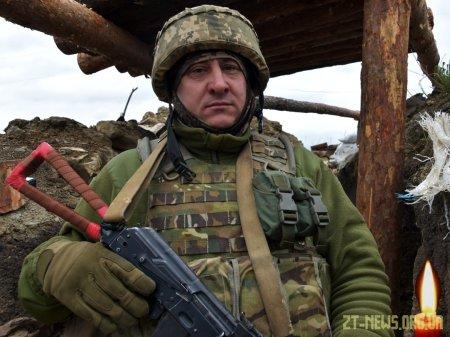 У зоні проведення ООС загинув військовослужбовець з Житомирщини