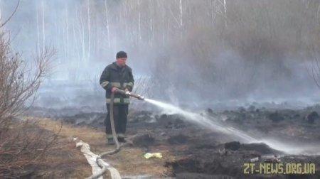 Житомирським рятувальникам вручили нагороди за гасіння пожеж у зоні відчуження