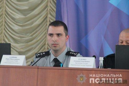 У поліції Житомирщини – новий очільник