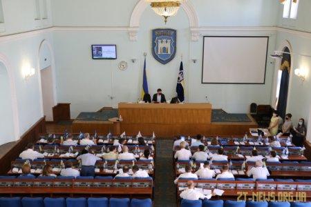 Депутати міської ради погодили перейменування ліцею при ЖДТУ та закриття вечірньої школи