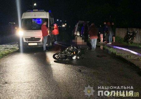 У Баранівському районі у ДТП загинув 15-річний мотоцикліст
