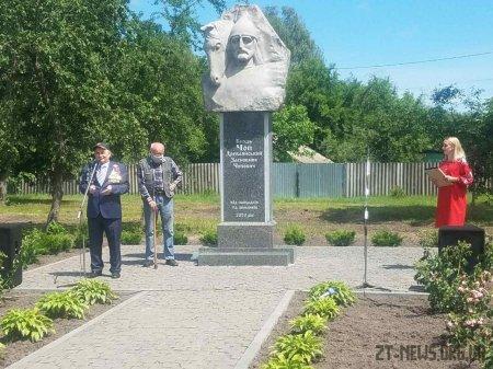На Житомирщині відкрили пам'ятник Гнату Чопу