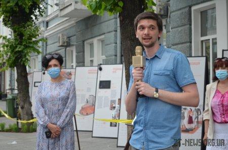 У Житомирі відкрилася виставка про зміни в житті цивільного населення внаслідок війни на Донбасі