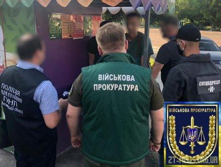 Військова прокуратура затримала на хабарі командира взводу однієї з військових частин Житомира