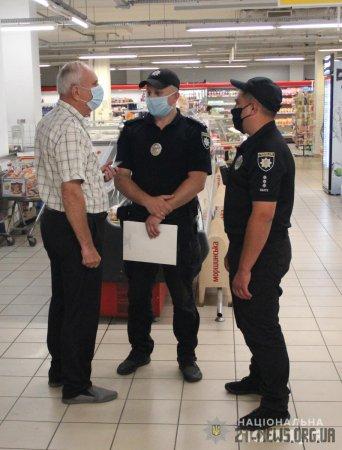 Поліцейські перевіряють дотримання громадянами карантинних обмежень