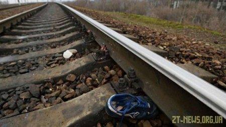 У Житомирі поїзд на смерть збив чоловіка