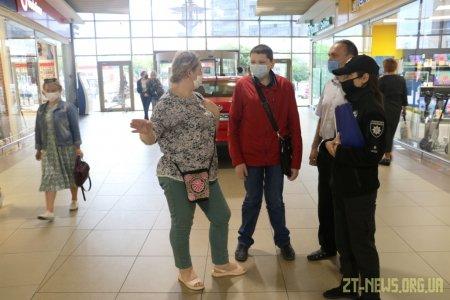 Як дотримуються протиепідемічних заходів у ТРЦ «Глобал UA»