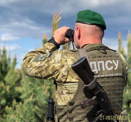 Житомирські прикордонники затримують громадян, які ходять по гриби та ягоди за кордон