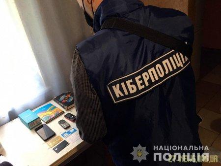 Кіберполіцейські Житомирщини викрили кількох інтернет-шахраїв