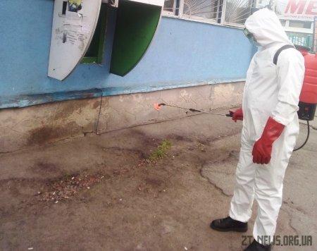 На Житомирщині триває дезінфекція об'єктів та вулиць