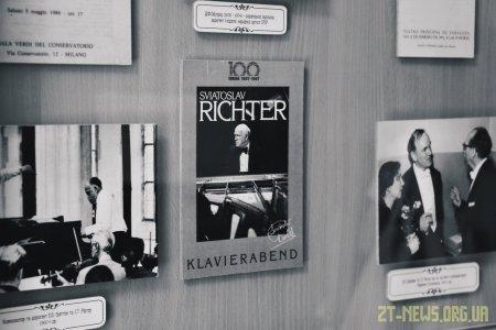 У Житомирі знаходиться єдиний в Україні музей Святослава Ріхтера