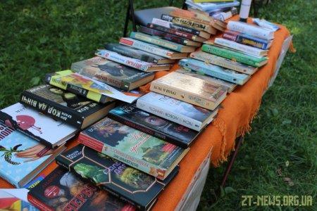 Житомирян запрошують відвідати «Літню бібліотеку» в Гідропарку