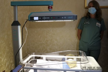 Пологове відділення Лікарні №1 Житомира отримало сучасне медичне обладнання