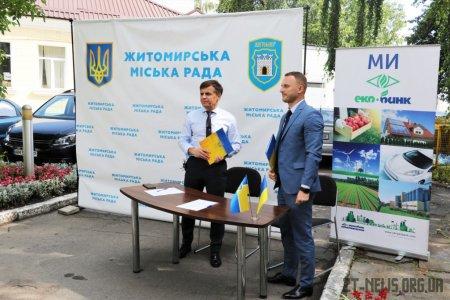 Житомир запускає програму фінансової підтримки місцевого бізнесу