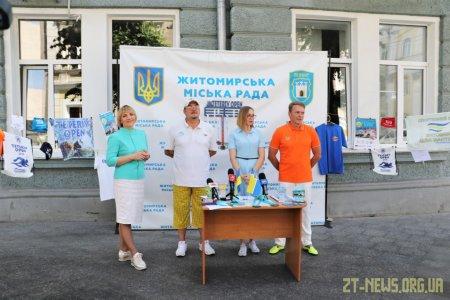 1 серпня у Житомирі відбудеться V відкритий турнір «TETERIV OPEN»