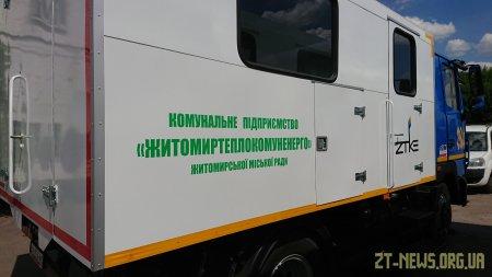 КП «Житомиртеплокомуненерго» отримало три нові автомобілі