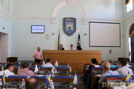 У Житомирі з'являться станції для моніторингу атмосферного повітря
