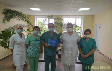 Відділенням Дитячої лікарні імені Башека вручили відзнаку «Чиста лікарня безпечна для пацієнта»