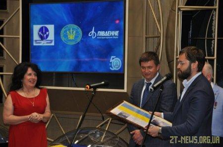 У Житомирі відзначили 50-річчя Музею космонавтики імені С.П. Корольова
