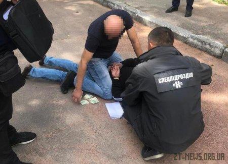 У Житомирі СБУ викрила на корупції посадовця Державної екологічної інспекції