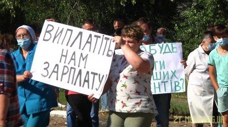 Працівники Житомирської обласної психлікарні №2 три години перекривали автотрасу