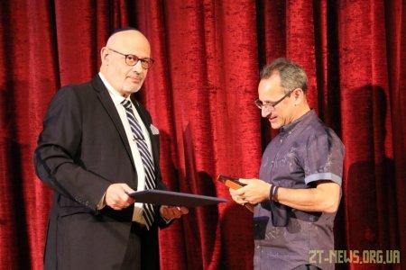 Дві родини з Житомирщини отримали нагороду «Праведник народів світу»